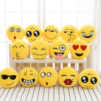 Wholesale 32cm Emoji Poop Gracesong Smiley Emoticon Plush Decorative Yellow Round Cushion Pillow Stuffed Plush Soft Toy