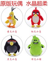 baby love mobile - EMS style Baby Gift Stuffed inch Love angry bird Plush Toy Mobile Phone Pendant Plush Animal Baby Dolls Pillow Toys E819