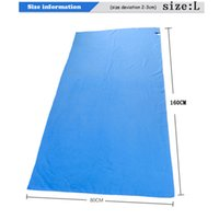 Wholesale 11 Colors cmx160cm cm ZiRou Microfiber Beach towel Drying Travel Sports Swiming Bath body Towel Yoga Mat Drape