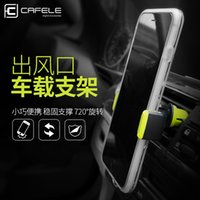 Wholesale Universal Smartphones Car Air Vent Mount Holder Cradle for iphone s Plus s Samsung Galaxy S6 S5 S4 LG Sony