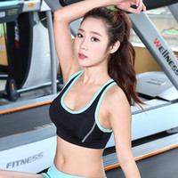 Wholesale 2016 Professional High intensity Yoga Clothing Vest Shockproof Running Fitness Sports Underwear Bra Thin section Wicking Summer