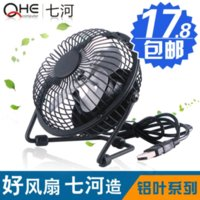Wholesale Mini USB fan mute aluminum metal structure Ye Fan USB Cooling Fan computer desktop USB Gadgets