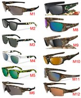 Wholesale Newest Camo Brand Designer Sunglasses Mossyoak Realtree sunglasses Eyewear Sun glass frame sunglasses models with zipper case packages