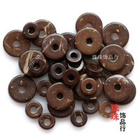 abacus piece - DIY beads jewelry pure natural coconut color piece loach back spacer Seiko MM thin beads abacus