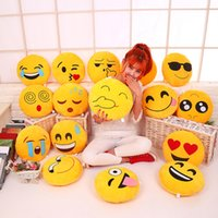 Wholesale QQ emoji plush dolls toys plush pillow pendant Key Chains Emoji Yellow QQ Expression Stuff Plush kids toy for Mobile bag pendant