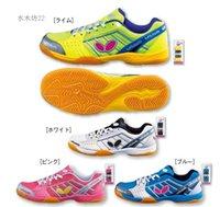 Wholesale New arrival table tennis shoes tennis sneakers badminton shoes sport shoes Tenis Shoes