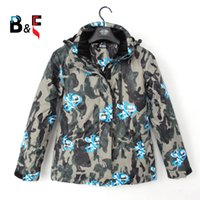 Wholesale High Quality Camouflage Windproof Girls Ski Jacket Outdoor Women Snowboard Ski Suit Warm Breathable Coat Colors Big Size xl