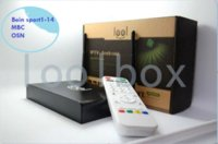 android set top box price - 2015 Low Price Android IPTV Box With Over Free TV Channels Arabic IPTV Box Set top Boxes