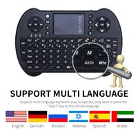 Wholesale the new flying squirrels mini wireless keyboard touch remote control mouse USB2 G I8 upgrade