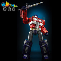 Wholesale Kubianbao MP10V alloy version of the deformation toys G1 robot model toys