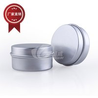 Wholesale 10g g aluminium cream jars with screw lid cosmetic case jar aluminum tins aluminum lip balm container