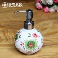 shower gel - 320ml Ball shape Hand Painted Ceramic Hand soap dispenser Bathroom shower gel dispenser bottle porcelain elbowling soap Dispenser bottle