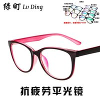 bendable sunglasses - sunglasses women eyeglasses frame women Fatigue glasses fashion trends ultralight manufacturers bendable frames glasses
