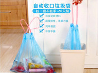 Wholesale High quality Thick Color Drawstring Garbage Bag Automatic Beam Port Garbage Bags Strong Bearing Trash Bags