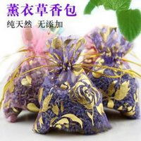 Wholesale Scented Fragrance Sachet Aromatherapy Automobile Closets and Dresser Car Air Freshener Sachet Natural Luxury lavender Sachets