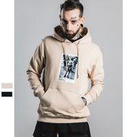american standard air - 2016 high quality hoodie earth tones of American military air photo printing hooded sweater hoodies men brand clothing fashion design