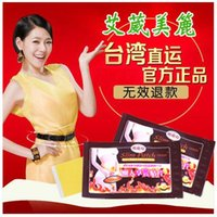 Wholesale 10pcs bag Hot sale The Third Generation Slimming Navel Stick Slim Patch Weight Loss Burning Fat Patch
