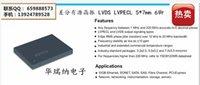 Wholesale LVDS differential oscillator SMD M MHZ MHZ V