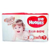 Wholesale Baby diapers cotton waterproof Diaper Covers Months New Born