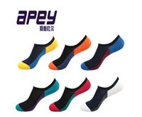 Wholesale APEY color socks for men Mesh slipper Socks with Right angle design Male Invisible Cotton Socks pairs per box