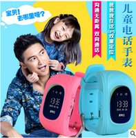 baby blackberry - 2016 smart kids safe GPS wristwatch wristwatch SOS call to find positioning tracker positioning anti lost Children monitor baby gift Q50
