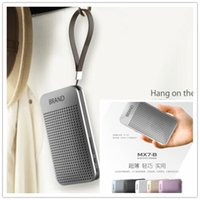 Wholesale Outdoor sports New private mode patented mobile power Bluetooth Speaker Large capacity battery mA