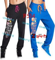 Wholesale ALL ROUND FITNESS clothes Paradise Dance Legging Pants P514