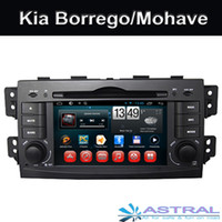 audio video transmitter receiver system - In dash car dvd gps navigation system with touch screen Din radio receiver for Kia Mohave Borrego Car DVD Audio