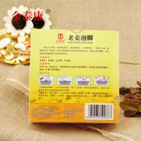 Wholesale bag box dampness and cold blood to regulate menstruation Ginger Foot medicine powder Chinese medicine