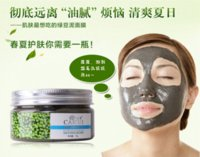 acne redness treatment - 2015 New Arrival Oil free Acne Wash Redness Soothing face mask ml Suit for hydro face