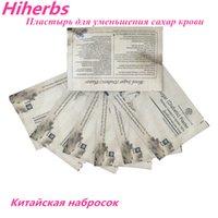 anti diabetic - 50pcs hiherbs blood sugar diabetic plaster Natural solution diabetic products anti diabetic lower blood sugar diabetes treatment