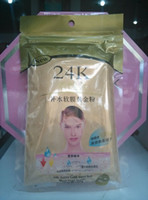 aqua face - 24K Active Gold Soft Facial Mask Aqua Whitening Gold Powder Powdered Face Mask Luxury Spa Treatment g Moisturizing Anti Aging Skin Care