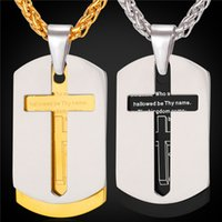 bible dogs - U7 Cross Necklace Stainless Steel Men Bible Lords Prayer K Gold Plated Double Dog Tags Pendant For Men Christian Jewelry