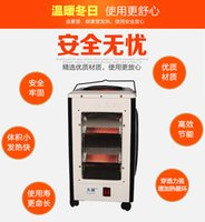 Wholesale Five surface heating type small household electric heater Small air conditioning heater portable heater