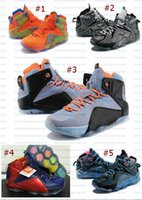 basket christmas - With Original Shoes Box Lebron BHM All Star Christmas NSRL Galaxy Men Elite Basketball Shoes Cheap Lebron LBJ XII James sneakers