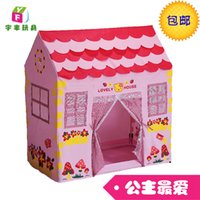 Wholesale New Arrival Children s Tent Games House Pink Princess House Sea House Holiday Gift Toys House Girl Portable Tent Baby best gift
