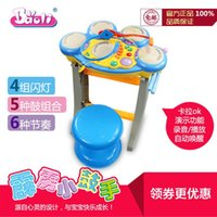 baby drummer - Polaroid thunderbolt drummer children hand drum drum electronic music toy baby early education