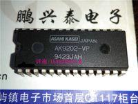 asahi kasei - AK9202 VP double pin dip package ASAHI KASEI AK9202 PDIP28 Electronic Components IC