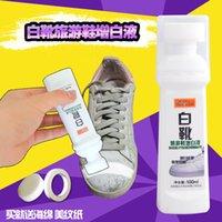 Wholesale White shoes boots net shoes clean detergent small white boots white shoes whitening artifact