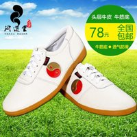 ask men shoes - leather shoes for men and women Taiji Wushu Kungfu shoes Dichotomanthes end small yards seasons paragraph asked Hall