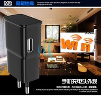 android mini camera - CCTV H P WiFi remote wireless hidden camera Mini charger camera EU US Plug PI camera for android IOS Mobile Mini DV