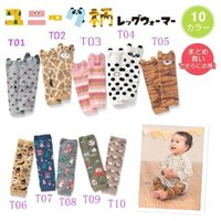 Wholesale Leg Warmer For Toddler - 2016 cartoon socks for kids Baby Boys Girls toddler leg warmers striped leg warmers baby socks knee high leg warmer cotton free shippiMC0130