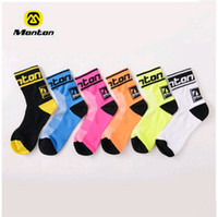 Wholesale MONTON Unisex Cycling Socks Elasticity Outdoor Sports Wearproof Socks Deodorization Breathable Color Optional