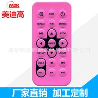 audio remotes - 2016 NEW frequency ultra thin remote controller for Radio fan offer Personal Tailor