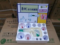 Wholesale Chinese Kangzhu Biomagnetic Cups Slimming Vacuum Therapy Cupping Set Massage