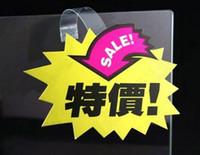 Wholesale 2 cm POP Advertising Promotion Explosion Paper Price Label Tag Sale Card POP Advertising Shelf Wobblers Holder Bag