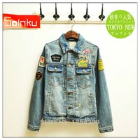 Wholesale Hot Jeans Men Jacket Denim Jean Slim Jacket Fashion Motor Flag Boy Classic Tops Coat Sport Causal Pretty Handsome