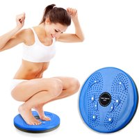home gym equipment - Twister Plate Fitness Twist Board Household Gym Legs Waist Abdomen Training Small Home Fitness Slimming Legs Workout Equipment MD0085