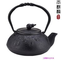 Wholesale 02 You hoist with filter cast iron teapot Japan lasts a pot of creative tea set on sale