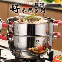 Wholesale High Quality Stainless Steel Steam Set cm Ply Sandwiched Base L Pots Color Pot Steamer With Lid